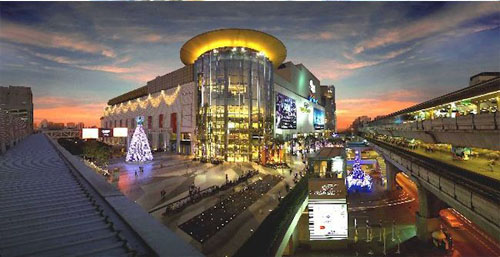 Siam Paragon (Walk 15 Minute)